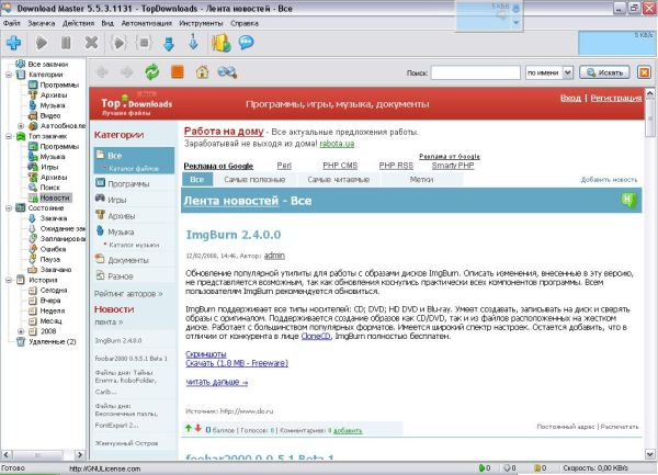 Download Master 6.0.1.1423